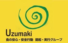 uz_logo-w283.jpg